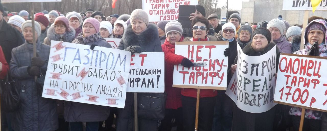 Участники митинга в Олонце выразили недоверие главе Карелии Александру Худилайнену. Фото: vk.com