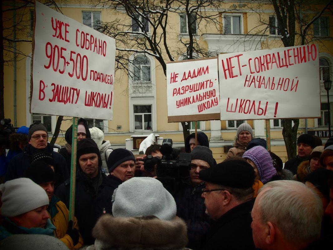 Митинг в защиту Школы искусств в Петрозаводске. Фото: Валерий Поташов