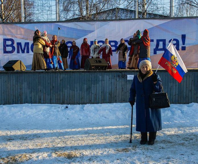 На митинге в Петрозаводске по случаю присоединения Крыма. Март 2014 года. Фото: Губернiя Daily