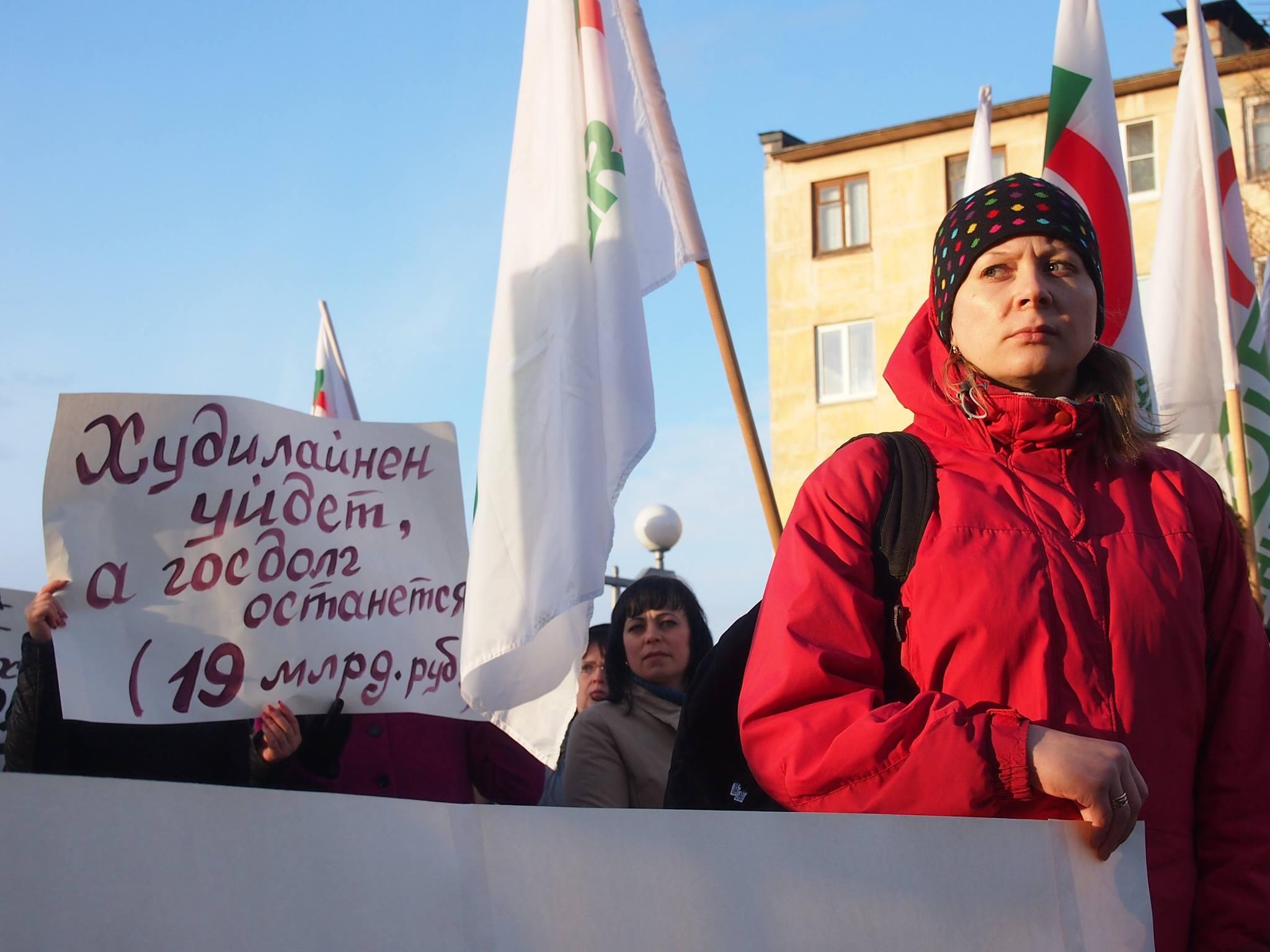Огромный госдолг Карелии - одна из главных претензий оппозиции к нынешнему республиканскому руководству. Фото: Валерий Поташов