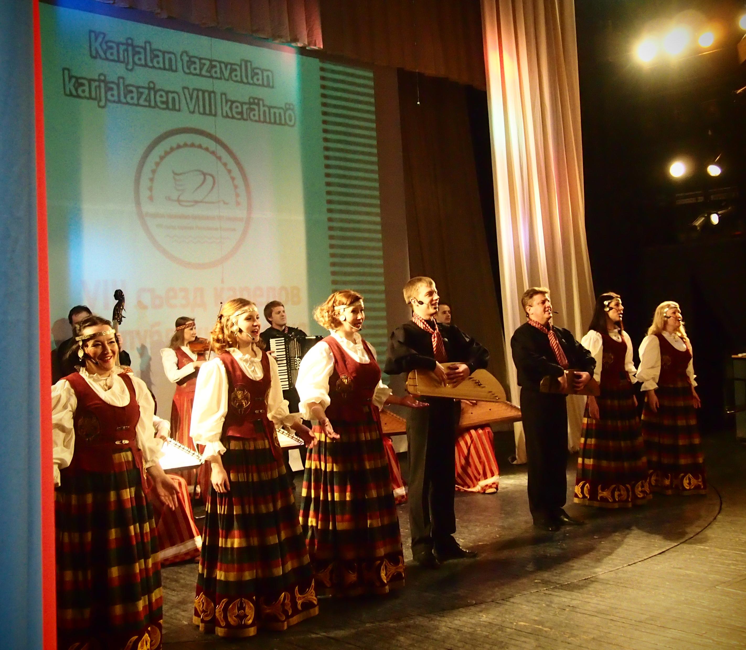 VIII съезд карелов проходит в Национальном театре Петрозаводска. Фото: Валерий Поташов