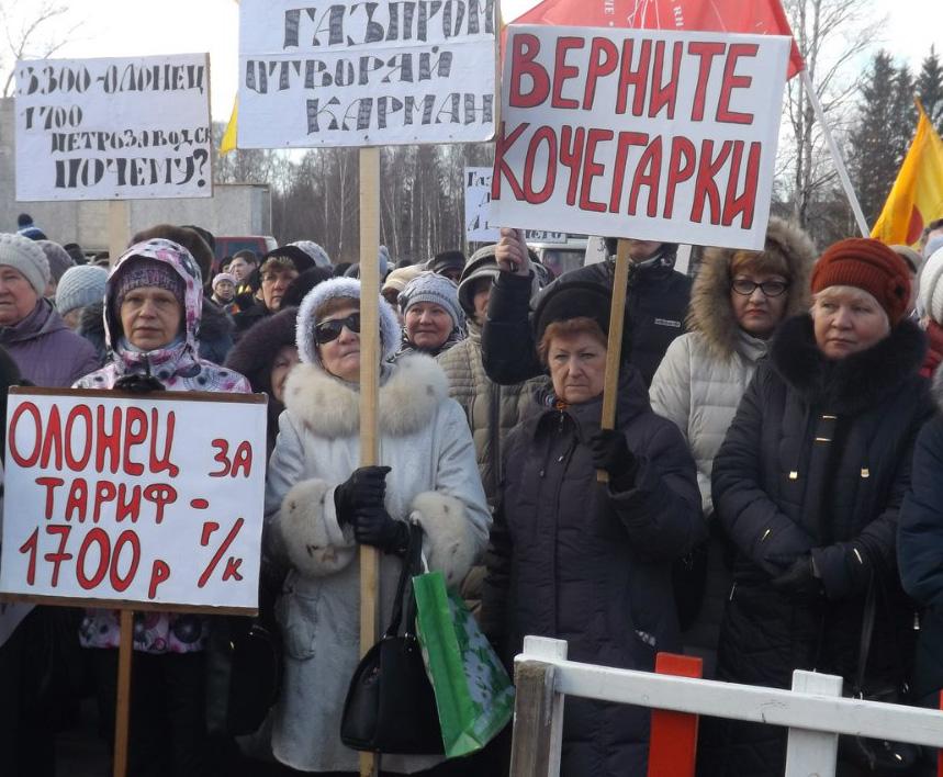 В карельском райцентре Олонце прошел митинг против роста платежей за отопление. Фото: vk.com
