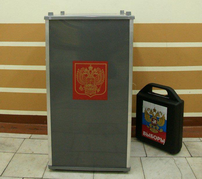 Парламентские выборы в Карелии в 2016 году пройдут в один день с выборами в Госдуму. Фото: Губернiя Daily
