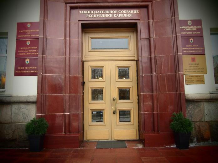 Что могут предложить карельские коммунисты избирателям, чтобы открыть двери для своей партии в новый парламент республики? Фото: Валерий Поташов