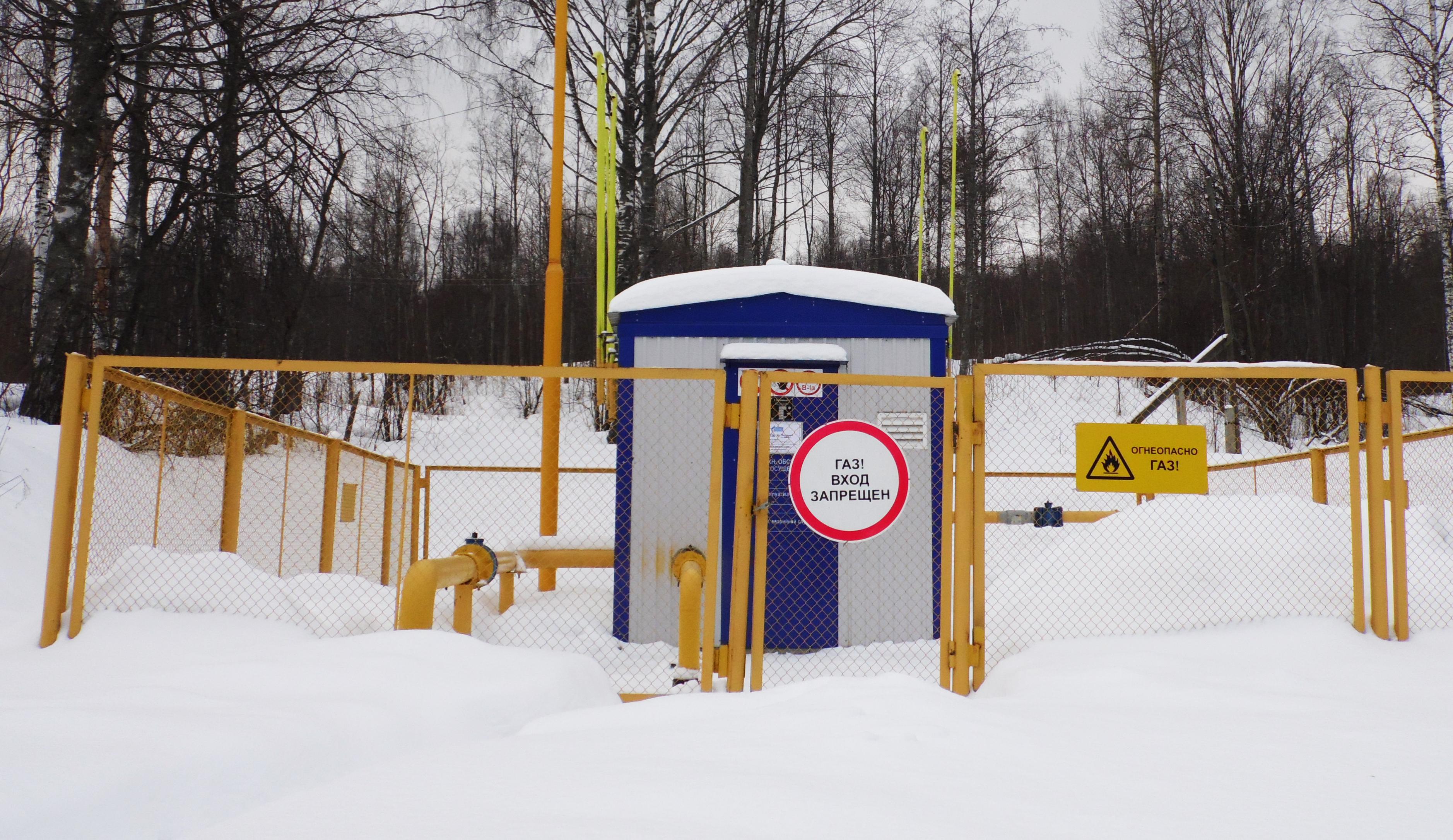 Природный газ до первого российского курорта все-таки дошел. Фото: Алексей Владимиров