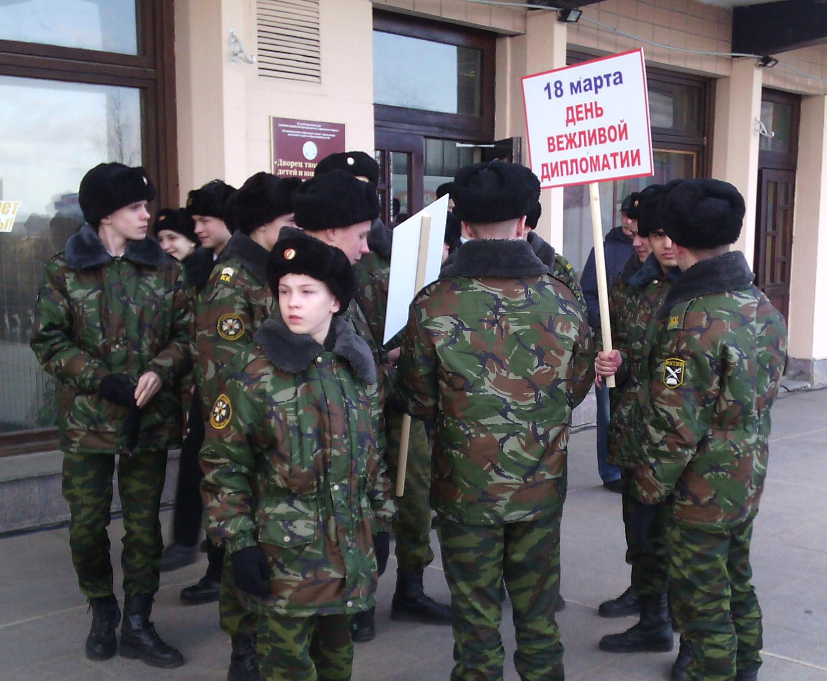 Участники митинга. Фото: Валерий Поташов