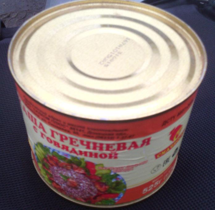 Консервы из ДНР, приобретенные в одном из гипермаркетов Петрозаводска. Фото: Валерий Поташов