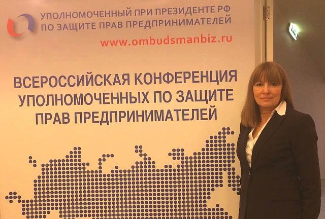 Елена Гнетова. Фото: gov.karelia.ru