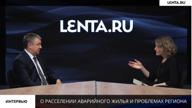 Фрагмент интервью. Фото: lenta.ru