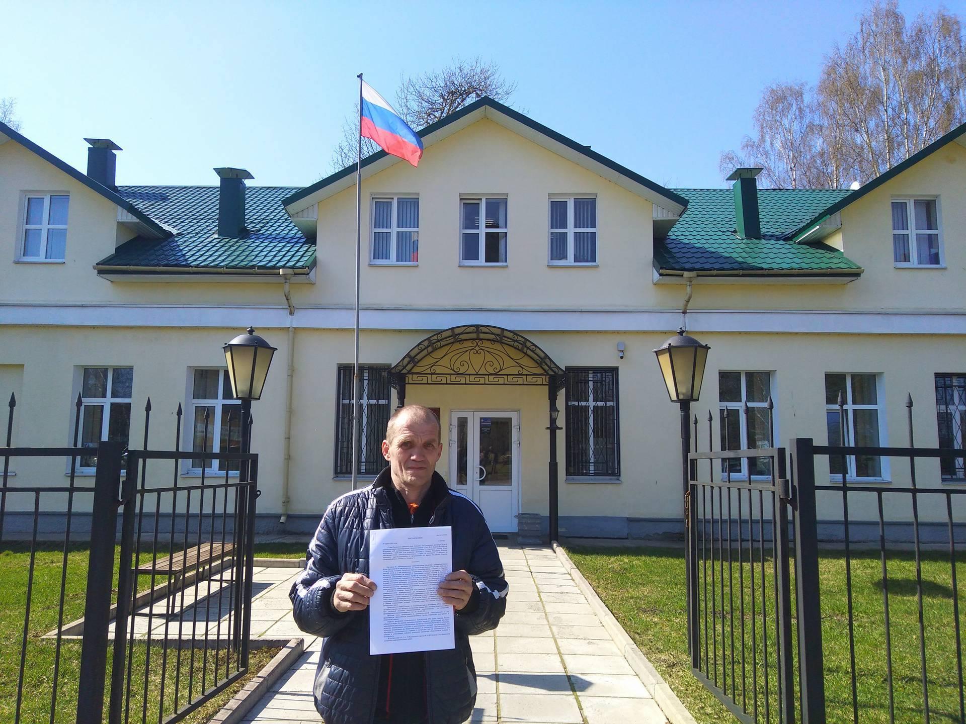 Организатор митинга Игорь Некин с решением суда. Фото: Алексей Владимиров