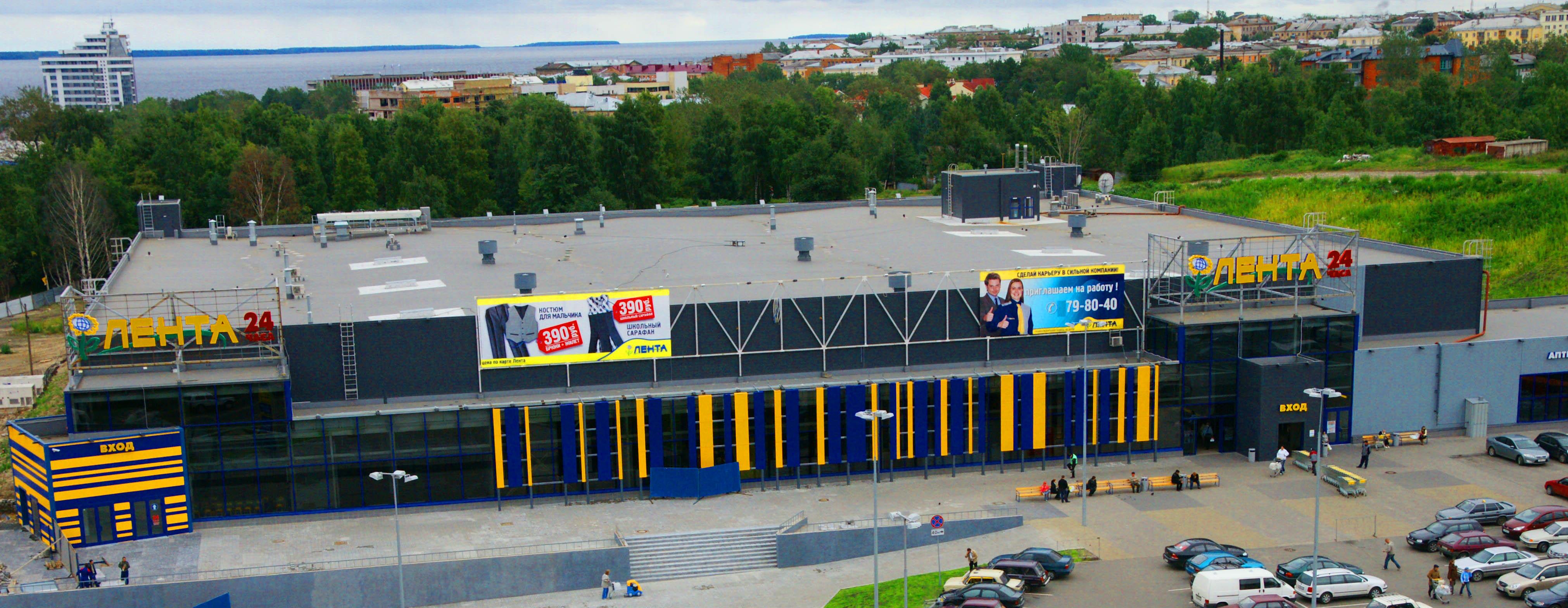 """Лента"" пришла в Петрозаводск при бывшем мэре Викторе Маслякове. Фото: Губернiя Daily"