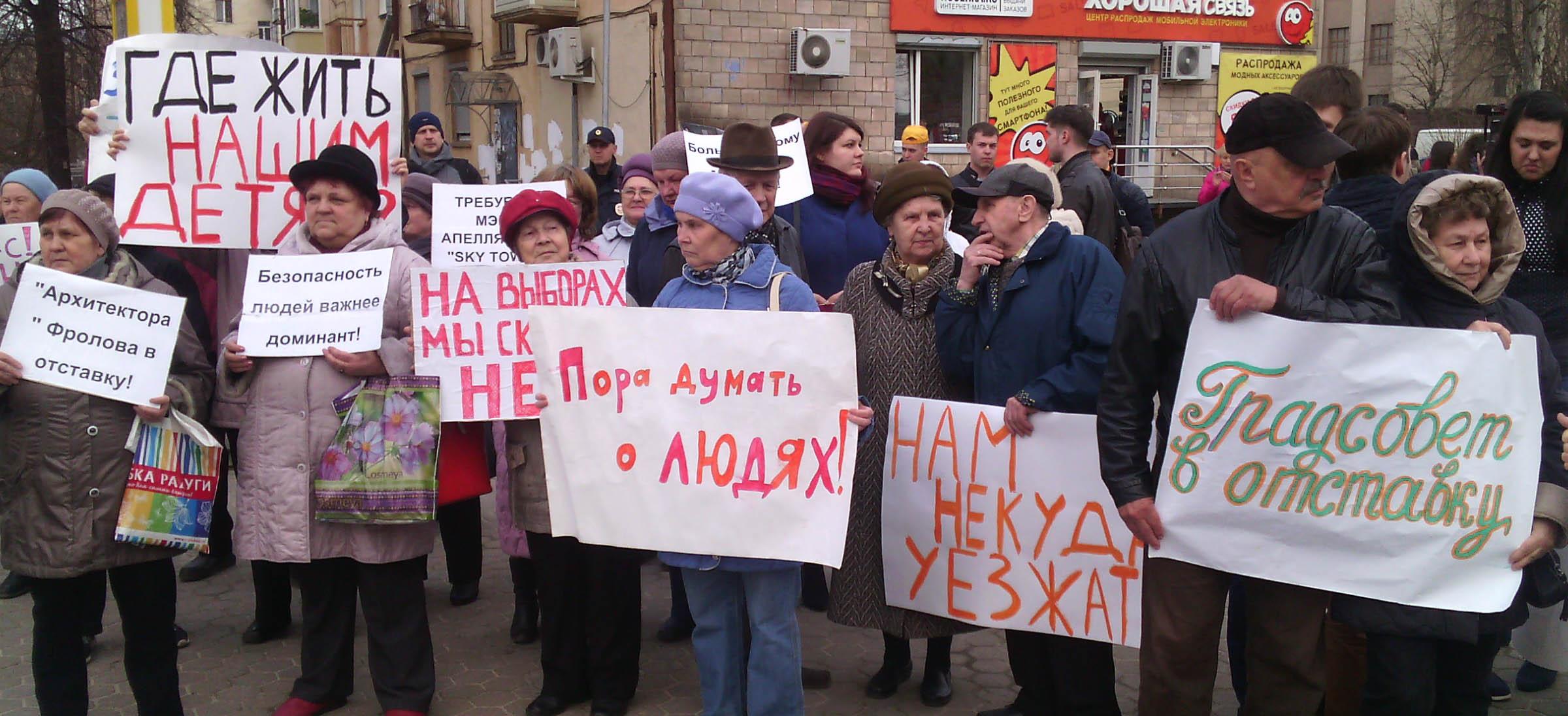 На митинге. Фото: Валерий Поташов