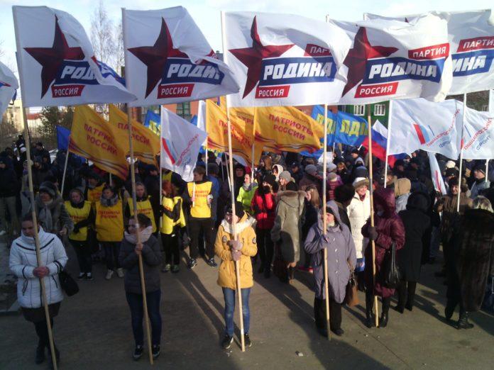 Патриотическая акция в Петрозаводске. Фото: Валерий Поташов