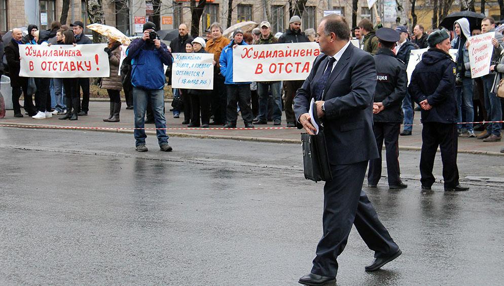 Одна из акций за отставку губернатора Худилайнена в Петрозаводске. Фото: Губернiя Daily