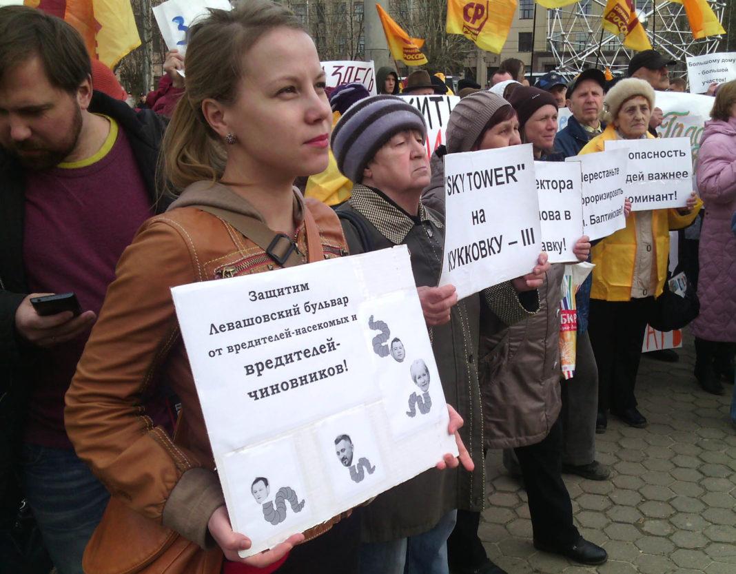 В Петрозаводске прошел митинг против градостроительной политики администрации карельской столицы. Фото: Валерий Поташов