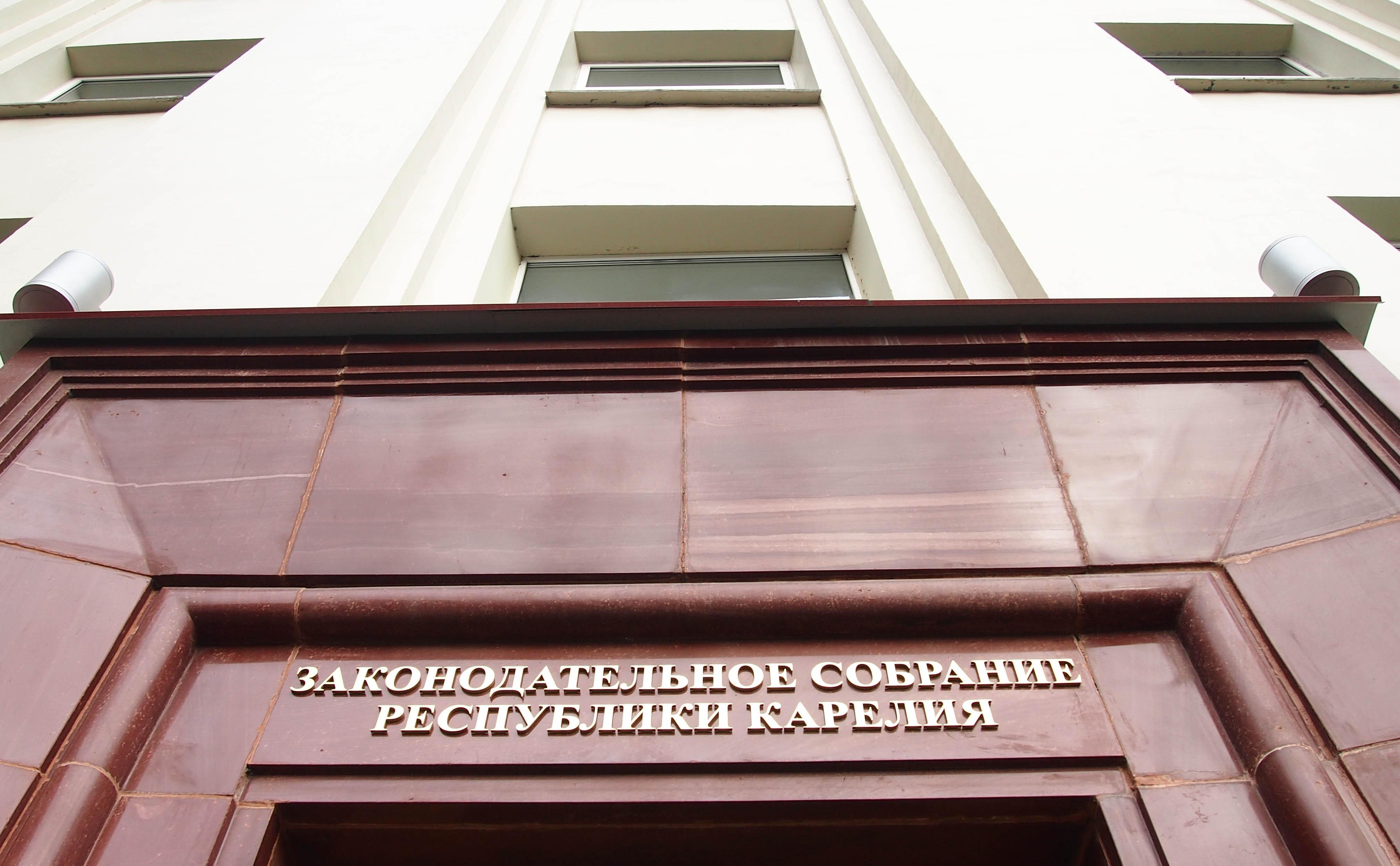 В Карелии вместе с выборами в Госдуму пройдут выборы в Законодательное собрание республики. Фото: Валерий Поташов