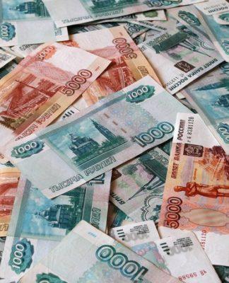 Несмотря на рост реальных доходов в начале нынешнего года, среднедушевые доходы населения Карелии остаются одними из самых низких на Северо-Западе РФ. Фото: vk.com