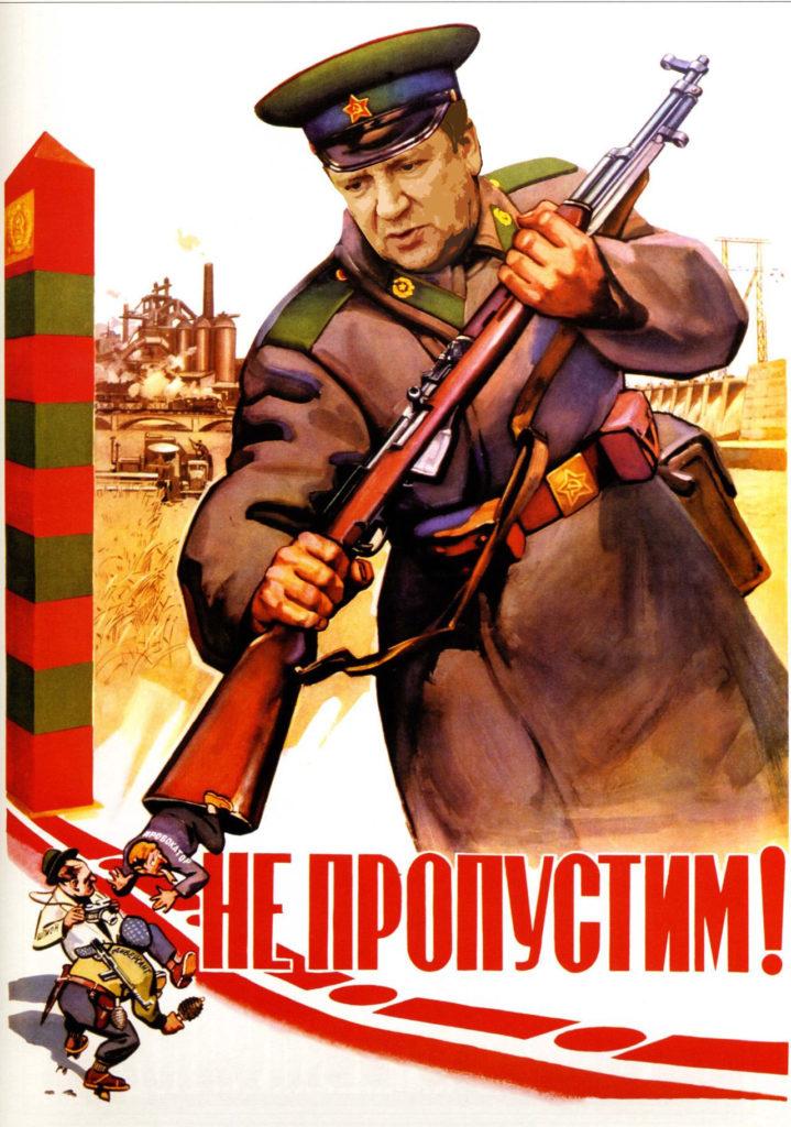 """""""Не пропустим!"""". Коллаж: mustoi.ru"""