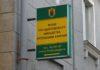 Сколько получит бюджет Карелии от продажи объектов, включенных в региональную программу приватизации, при утверждении программы не известно. Фото: Валерий Поташов