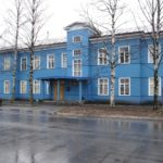 Синий дом - районная администрация в Медвежьегорске. Фото: Губернiя Daily