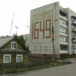 Карельский районный центр Олонец. Фото: Губернiя Daily