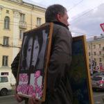 В Петрозаводске прошла серия одиночных пикетов против политического преследования оппонентов республиканской власти. Фото: Валерий Поташов