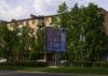 """Агитационный билборд """"единороссовских"""" праймериз в Петрозаводске. Фото: Валерий Поташов"""