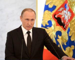 Проект стратегии был разработан по поручению президента. Фото: президент.рф