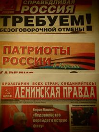 Почтовые ящики жителей карельской столицы заполнили предвыборные газеты. Фото: Валерий Поташов