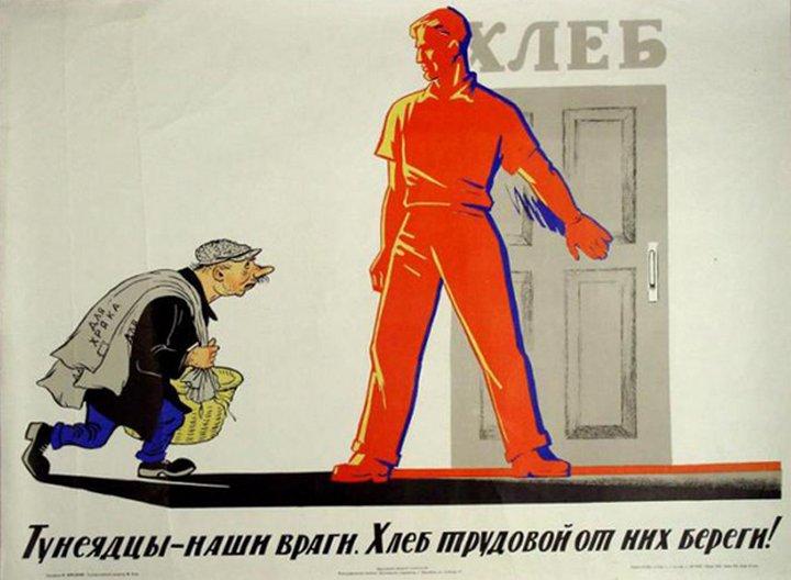 Зачем российским властям понадобилась