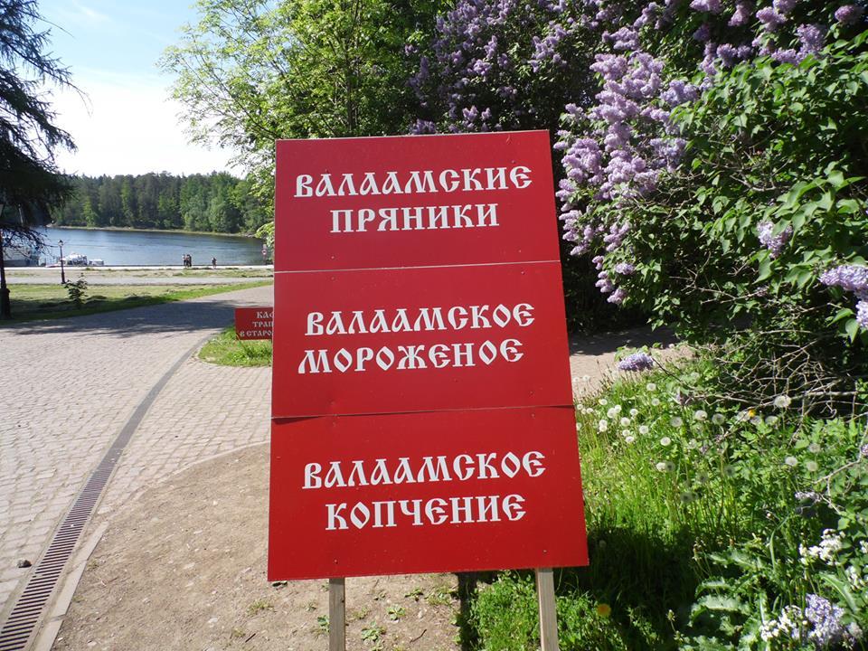 А этот бизнес монастырю не мешает? Фото: Алексей Владимиров