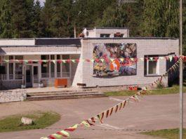 """Лагерь """"Золото Белого моря"""" одним из первых попал под проверки после трагедии на Сямозере. Фото: vk.com"""