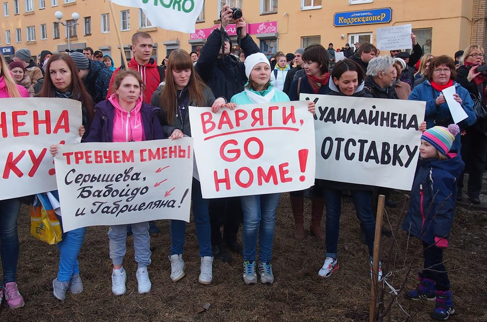 Кампания за отставку губернатора Худилайнена стала самым мощным протестным движением в Карелии за последние годы. Фото: Валерий Поташов