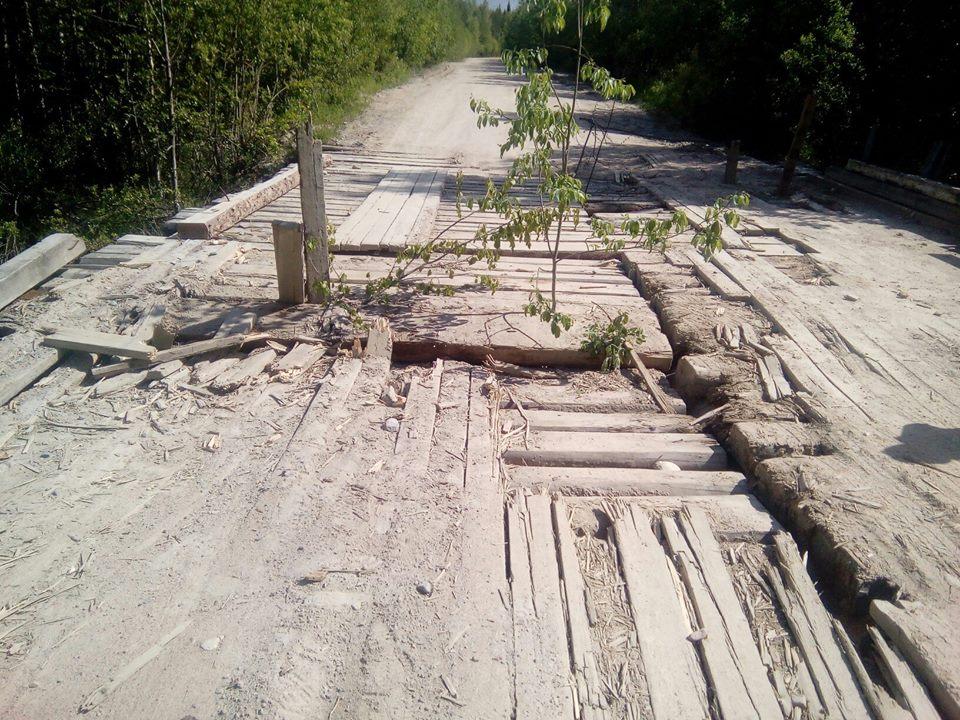 Мост по дороге в поселок Валдай. Фото: Андрей Рогалевич