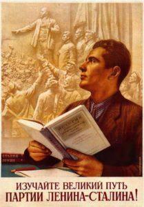 По большому счету, ничего нового коммунисты избирателям предложить не могут. Плакат сталинской эпохи. Фото: sovposters.ru