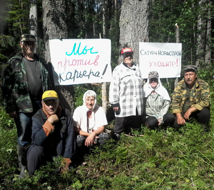 Защитники Сунского бора вынуждены нести круглосуточное дежурство в лесу. Фото: Татьяна Ромахина
