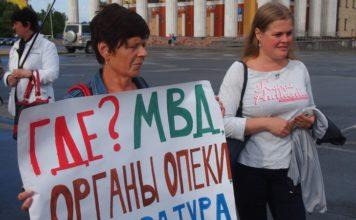 Митинг за честную cтроительную политику в Петрозаводске. Фото: Валерий Поташов