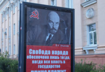 В Петрозаводске появились рекламные тумбы с цитатами Ленина. Фото: Валерий Поташов