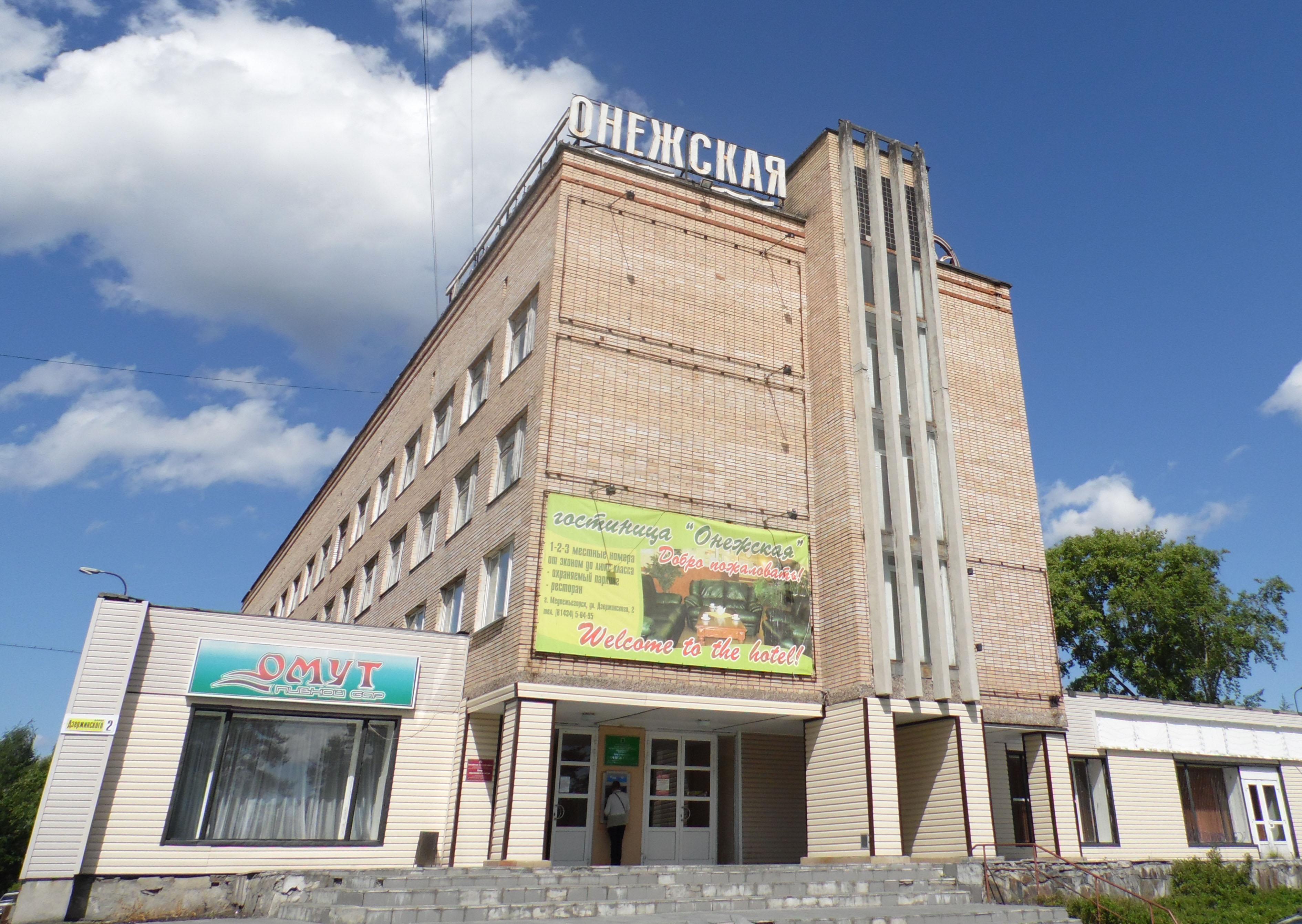 """Гостиница """"Онежская"""". Фото: Алексей Владимиров"""