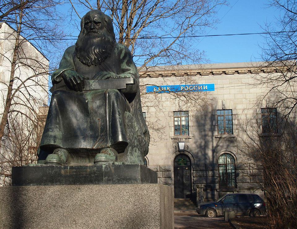 Памятник карельскому рунопевцу в Сортавале. Фото: Валерий Поташов