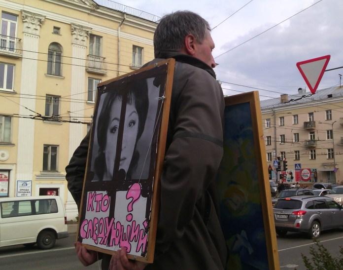 Депутат парламента Карелии Виктор Позерн на одиночном пикете в поддержку Светланы Чечиль. Фото: Валерий Поташов