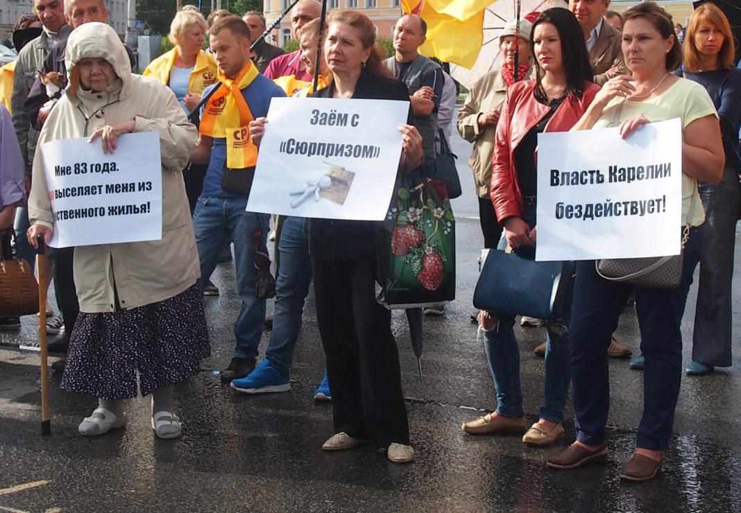 В Петрозаводске прошел митинг за честную строительную политику в Карелии. Фото: Валерий Поташов