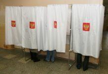 Общественных наблюдателей на предстоящих выборах не будет. Фото: Губернiя Daily