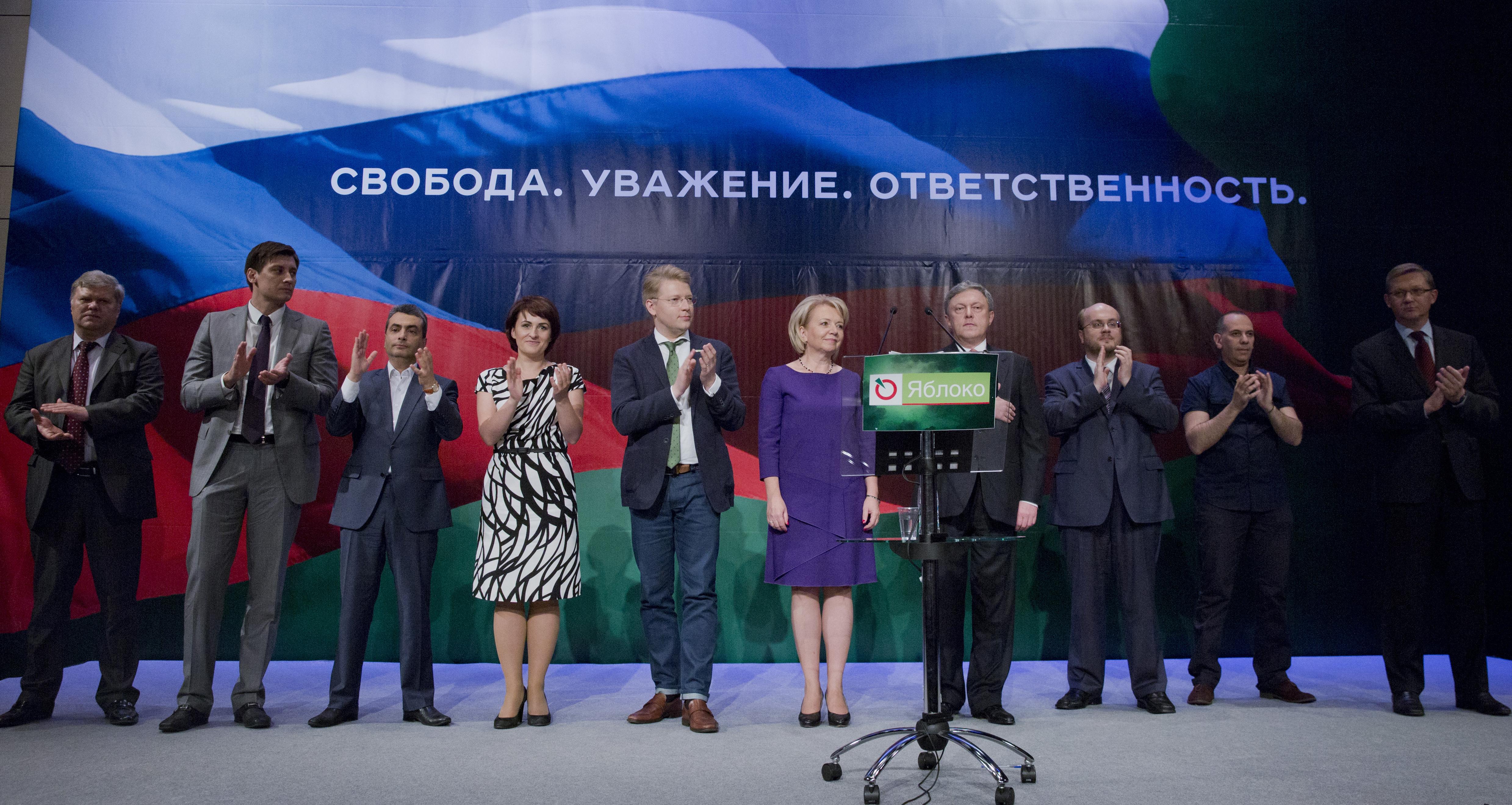 """""""Яблочная"""" десятка. Фото: yabloko.ru"""