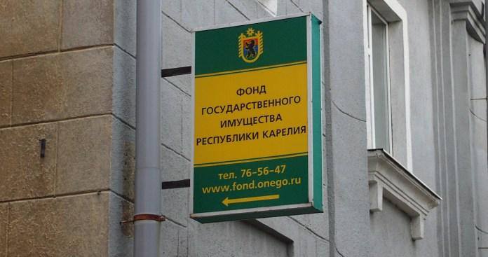 Фонд имущества Карелии не может похвастаться в этом году ни одним аукционом по продаже акций карельских предприятий. Фото: Валерий Поташов