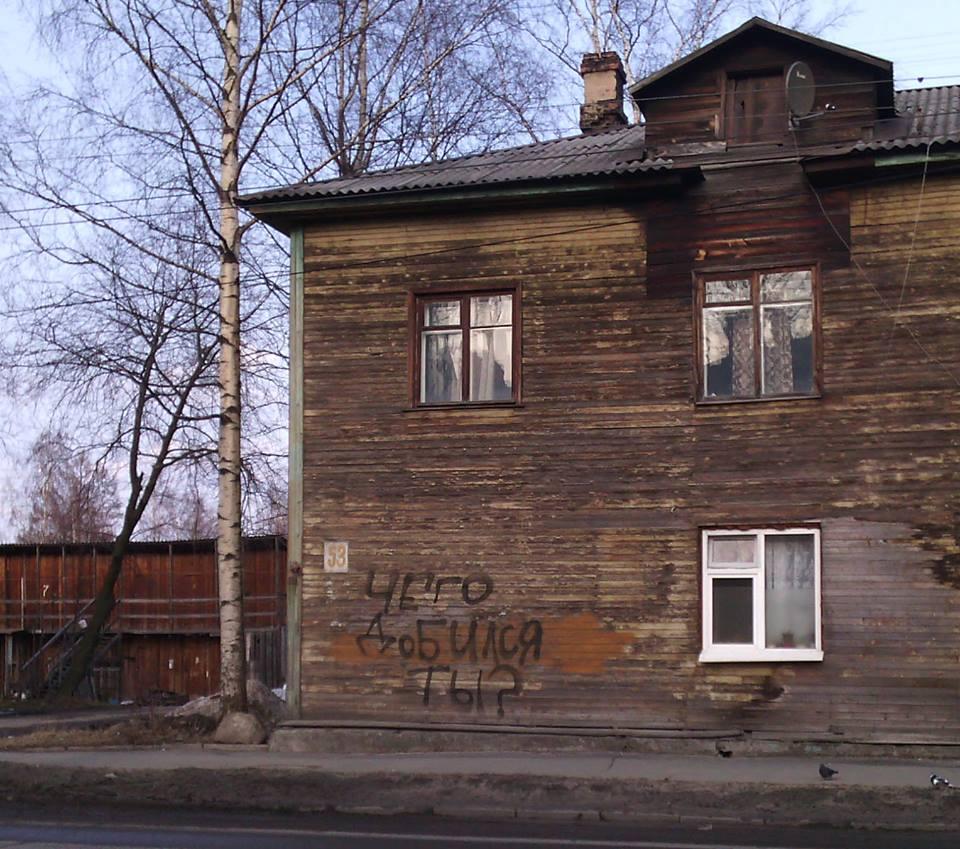 На одной из городских улиц. Фото: Валерий Поташов