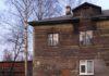 Качество жизни в Петрозаводске идет на убыль. Фото: Валерий Поташов