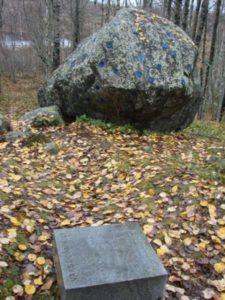 Камень Вассилы. Фото: Надежда Васильева