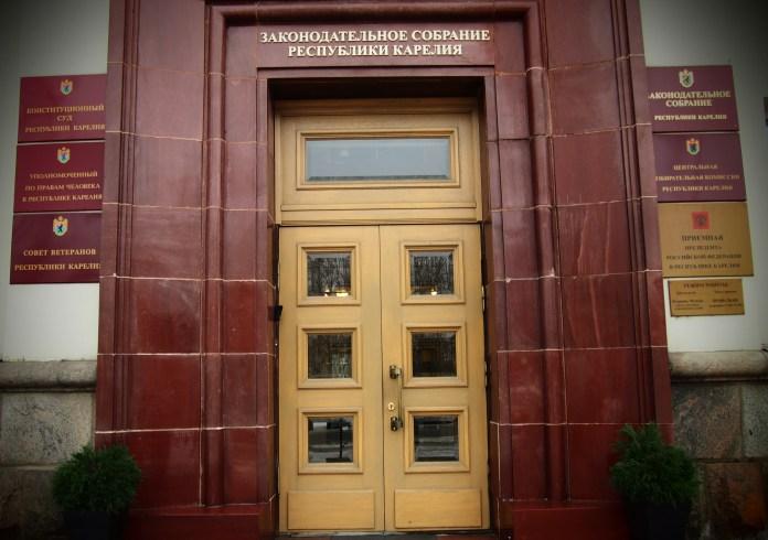 Центральная избирательная комиссия Карелии располагается в одном здании с республиканским парламентом. Фото: Валерий Поташов