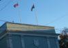 Флаги России и Карелии над зданием карельского правительства в Петрозаводске. Фото: Валерий Поташов
